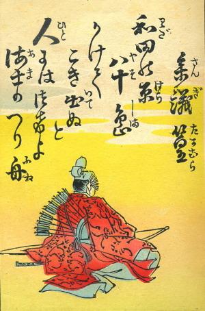 http://yamatouta.asablo.jp/blog/img/2010/06/11/1094bd.jpg