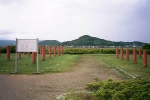 因幡国庁跡