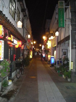 三朝温泉(鳥取県撮れたて写真館)