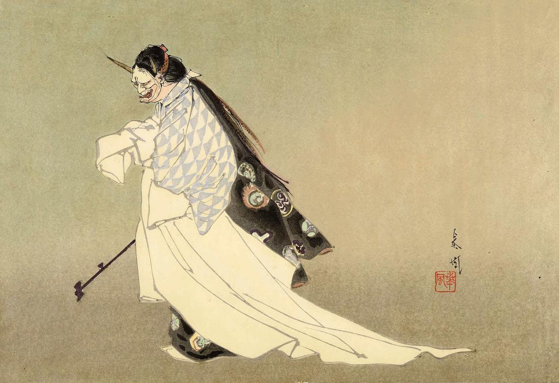 葵上 松野奏風画