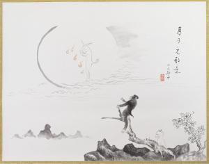 小川芋銭 月の兎歌意